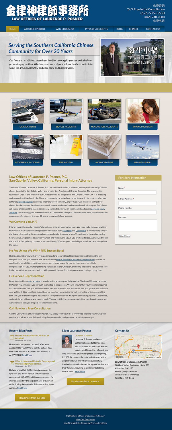 Law Firm Website Design for Law Offices of Laurence P. Posner
