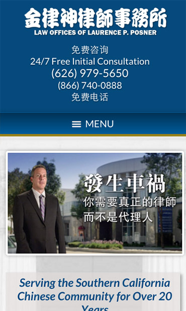 Responsive Mobile Attorney Website for Law Offices of Laurence P. Posner