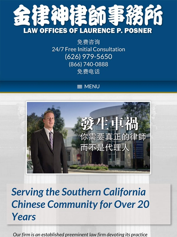 Mobile Friendly Law Firm Webiste for Law Offices of Laurence P. Posner