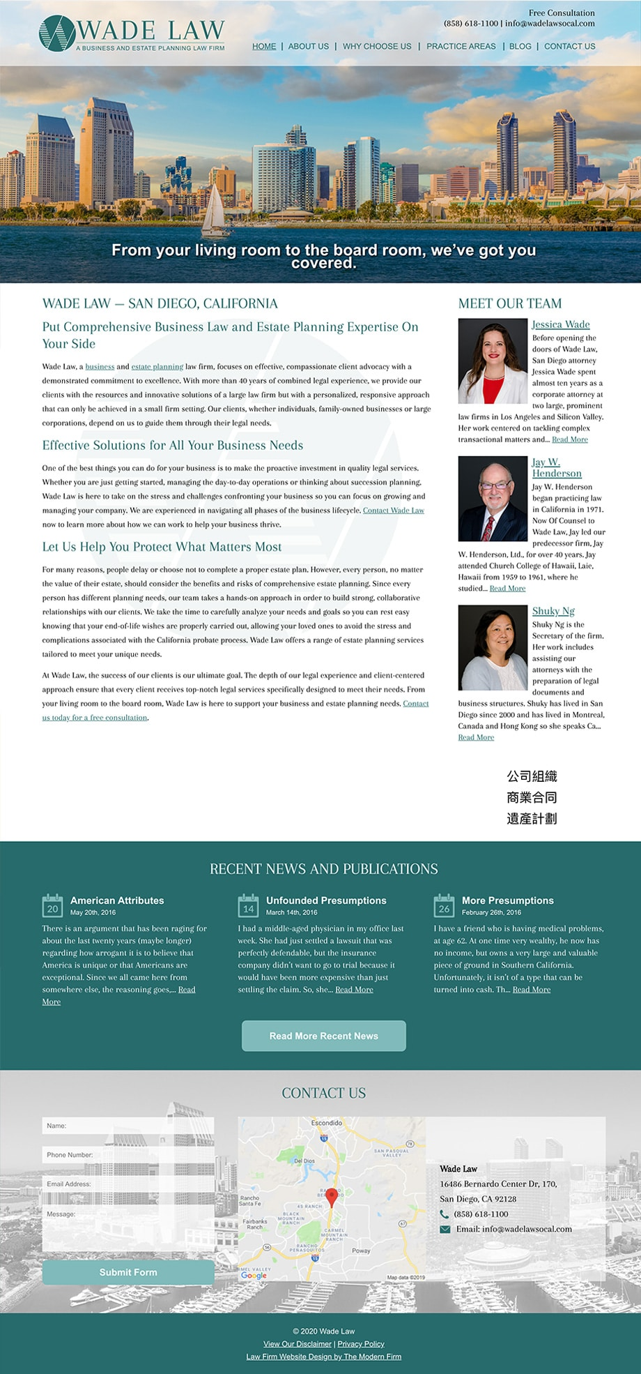 Law Firm Website Design for Wade Law